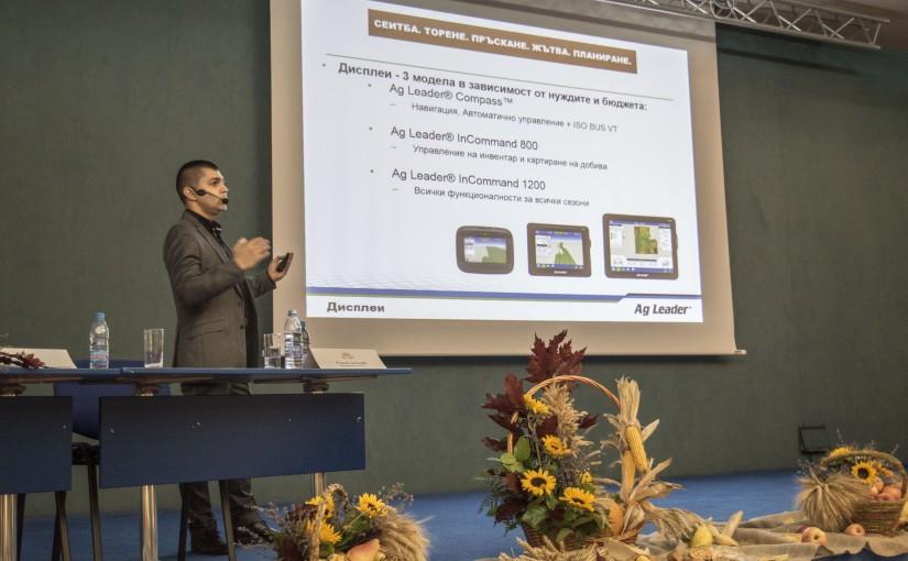 "Фирма МикроАкаунт представи своите продукти на Семинара ""Обединени и успешни"" на НАЗ"