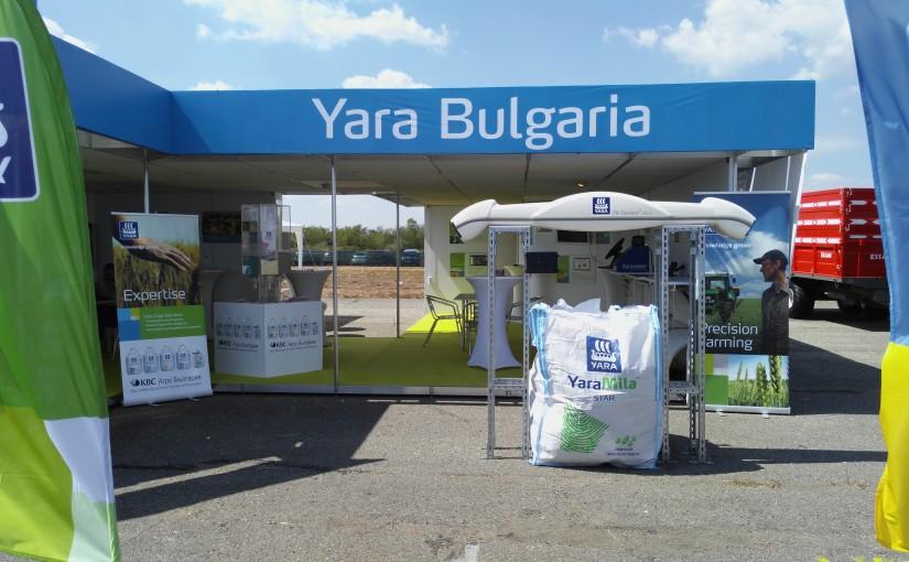 Победители от ТОМБОЛАТА на Яра България БАТА 2016